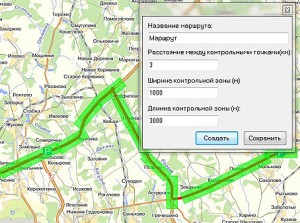 Автоматическое создание контрольной зоны на основе пройденного маршрута